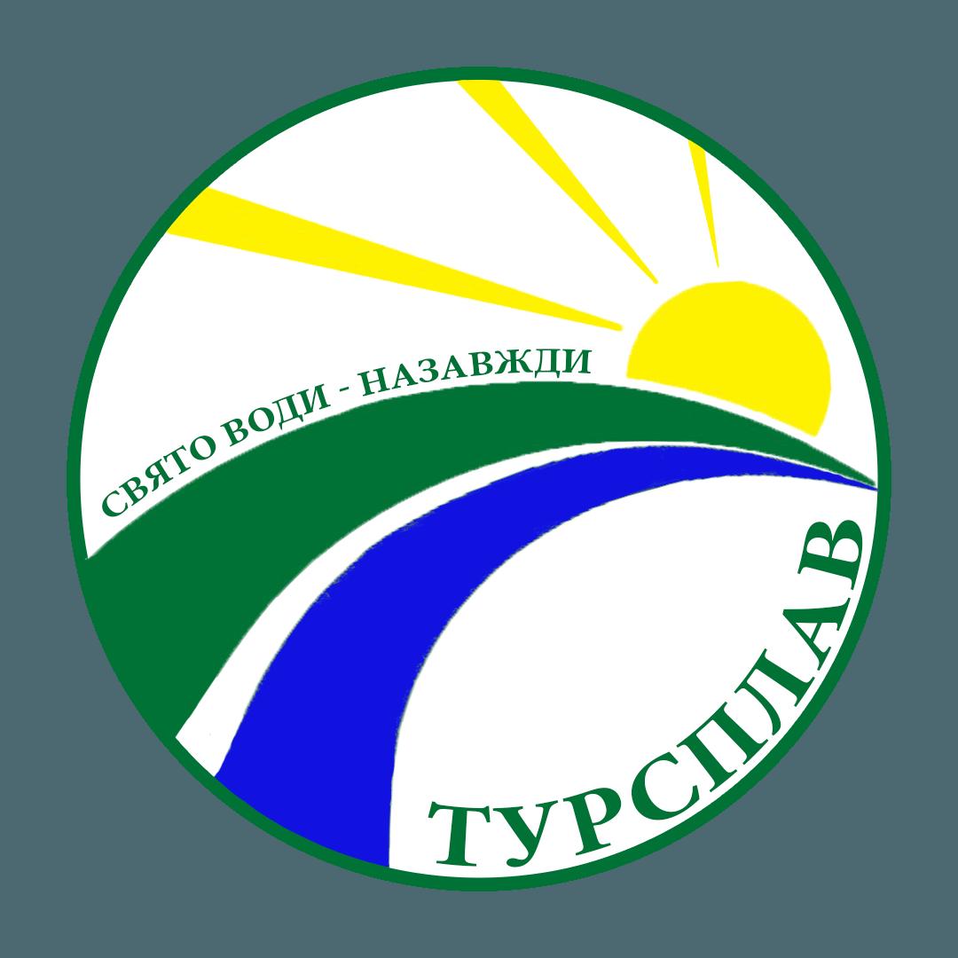 Турсплав